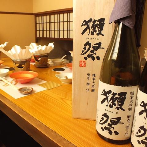 日本酒がお勧め◎獺祭、鍋島、飛露喜、需今、磯自慢、黒龍など…多数ご用意してます!