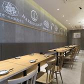 串焼&チャイニーズバル 八香閣 はっこうかくの雰囲気3