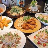 遊食彩宴 サンフラワーのおすすめ料理2