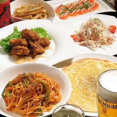 IZAKAYA DINING SOUの写真