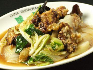 鵬龍のおすすめ料理1