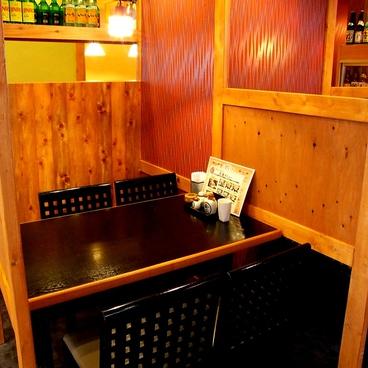 鳥海山 湘南台店の雰囲気1