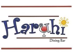 Dining Bar ハルヒ Haruhi