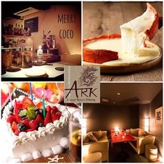 アークラウンジ Ark Lounge 新宿西口店