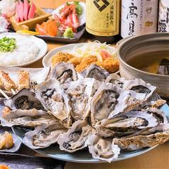 うみきん UMIKIN 渋谷店のコース写真