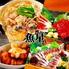 九州人情酒場 魚星 八重洲中央口店のロゴ