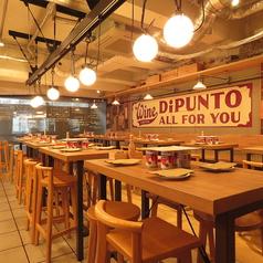 ディプント Di PUNTO 代々木店の雰囲気1