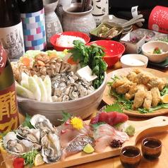 魚秀 SAKANA-YA UOHIDEのコース写真