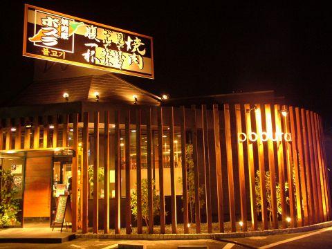 倉敷の焼肉・韓国料理おすすめグルメ人気ランキン …