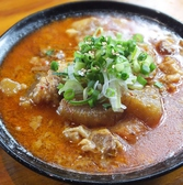 鬼りゅう 太田南口店のおすすめ料理2