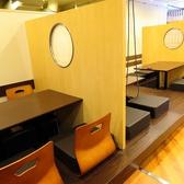 4名様用の掘り炬燵席×4テーブルです。足をゆったり伸ばせます♪お子様連れの方はぜひこちらのお席で♪
