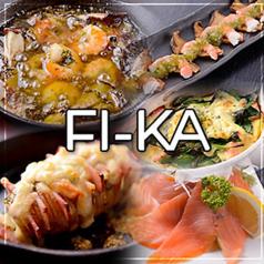 SWEDISH CAFE BAR FI-KAの写真
