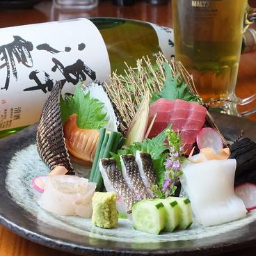 ちゃこーる 仙台のおすすめ料理1