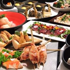 わくら 和久楽 新宿駅前店のおすすめ料理1