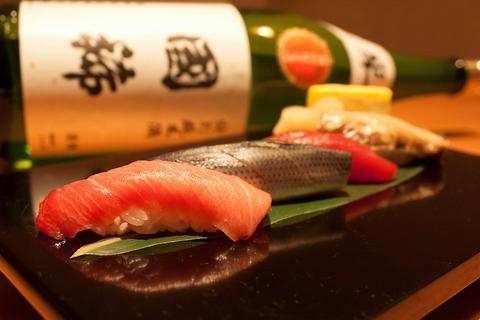 Sushi Ichiro image