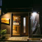 Tohoku food dining あいづの雰囲気3