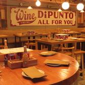 ディプント Di PUNTO 代々木店の雰囲気2