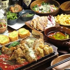食べ放題×鉄板バル 肉×にくのおすすめ料理1