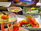 味街道 魚々よしのおすすめ料理2