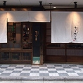 【柏×駅近】徒歩5分!!白い暖簾が目印です★