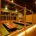 個室居酒屋 柚子や yuzuya 天王寺アポロ店の雰囲気1