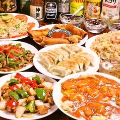 本格中華料理 しん城 しんじょうのおすすめ料理1