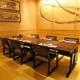 テーブル席完全個室。