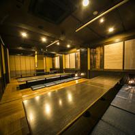 ◆市内最大級!◆2名様~最大60名様までの宴会個室!
