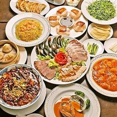 中華食べ放題 香福園 コウフクエン 大宮店のコース写真
