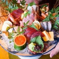 色鮮やかな刺盛りはお食事をさらに盛り上げます!