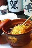 鉢の木 町屋のおすすめ料理3
