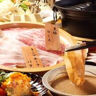 各種宴会に★時間無制限のしゃぶしゃぶ食べ放題も登場!