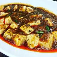 本格 麻婆豆腐