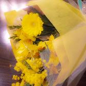 サプライズに欠かせない花束も5,000円~手配可能♪ 送別会や記念日の準備も楽々!