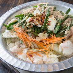 蔵屋敷 堺東店のおすすめ料理1