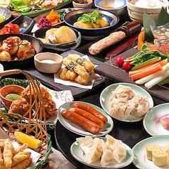 祇園 牛禅のおすすめ料理1
