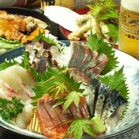 旬の鮮魚は市場から