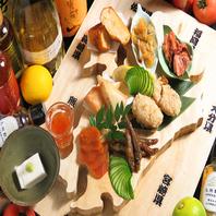 九州の郷土料理が一度に楽しめるかこみ庵名物九州盛り