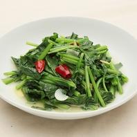 台湾青菜炒め