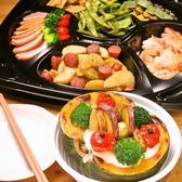Vegetable Dining 畑舎のおすすめ料理2
