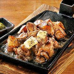 鶏炭火焼~黒胡椒&バター~ 並盛