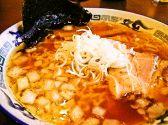 麺藤田のおすすめ料理2