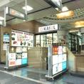 阪急河原町駅徒歩30秒/京阪祇園四条駅徒歩2分/京都マルイ横徒歩1分★四条河原町交差点、マルイの東隣のビルになります★