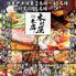 木村屋本店 横浜鶴屋町のロゴ