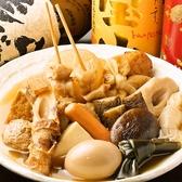 とがしのおすすめ料理3