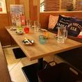 《ソファー席1》広々ソファー席は4~6名様までお座りいただけます☆合コン/女子会/宴会/デート/などにぴったり♪各種宴会は天王寺MIOにある沖縄食堂ハイサイで決まり☆