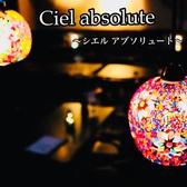 Ciel absolute シエルアブソリュートの写真