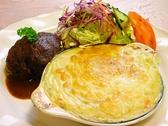 おおくま 名古屋のおすすめ料理2