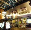 梅蘭 あべのキューズモール店の写真