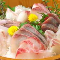 ★季節の旨い産直のお魚★